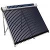 Ваккумный солнечный коллектор СВК-Twin Power