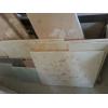 Модульная облицовочная плита из мрамора – один из вариантов облицовочной плиты определенной толщины со стандартными размерами.