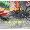 Борона БМР-6 мотыга и секции Бмр, отдельно при необходимости