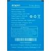Zopo ZP520 (BT52S) 2400mAh Li-polymer