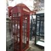 Английская телефонная будка б\у