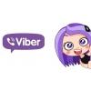 Официальная Viber рассылка