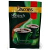 Кофе растворимый Jacobs Monarch, Nescafe Gold, Carte Noire