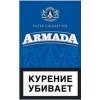 Оптом сигареты Armada