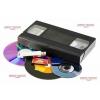 Сохраните вашу память Оцифровка видеокассет