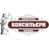 Регистрация торговой марки и торгового знака в Украине