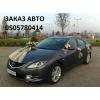 Авто на свадьбу Бердянск заказ Авто Мелитополь