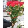 Доставка квітів Ужгород