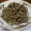 Корень мыльнянки (мыльный корень) 50 грамм