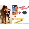 Женские капли для возбуждения «Экстаз»+Золотая Мушка+мужской возбудитель