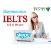 Качественные уроки английского по SKYPE в TRINITY Education Group от 265 грн за занятие!