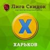Размещение рекламы на сайтах по Харькову