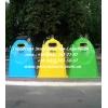 Производство контейнеров. Пластмассовые контейнеры для сбора ТБО, подписываем договора на ВЫВОЗ МУСОРА