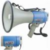 Мегафон BIG HW66SU Встроенный MP3 - плеер и SDcard плеер выносной микрофон, функция сирены 35 Вт