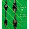 Прочная новая полуось 3272GH Citroen C5.