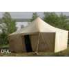 Палатки, тенты, навесы для отдыха и туризма
