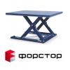 Подъемный стол гидравлический