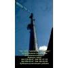 Официальный представитель корпорации Ультрафлоут , США, г. Хьюстон Стальные дымовые промышленные трубы: качественное изгото