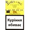 Оптом сигареты с Украинским акцизом и последним мрц Jim Ling
