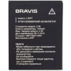 Bravis (LIGHT) 1400mAh Li-ion