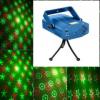 Лазер BIG Mini2 ( эффект лазерного салюта и звездной пыли ) 2 трафарета