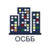 Регистрация ОСББ Днепр