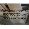 Мрамор считается идеальным отделочным материалом для оформления кухонь, ванных комнат, коридоров и залов для приема гостей