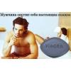 Сильная мужская виагра Genfors200 для незабываемых сёксуальных ощущений (1 шт)