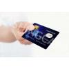 Кредитные карты в наличии
