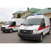 МедТранс - перевезти травматологического больного в Винницу, во Львов из Харькова