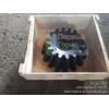 Вал 1-112901 и шестерня 2-74259 для дробилки КСД-1200