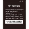 Prestigio 7600 (PAP7600DUO) 2600mAh Li-polymer