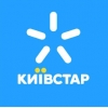 Домашній інтернет Київстар - тарифи, підключення.