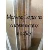 Мрамор широко используется для облицовочных работ