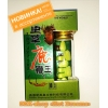 Таблетки «ШенБаоПиан» для усиления потенции и эрекции(упаковка)