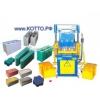 Вибропресс ВП-600 для производства блоков