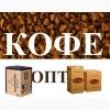 Растворимый кофе. оптом кофе сублимированный
