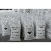 Сода каустическая, натр едкий, гидроксид натрия, NaOH