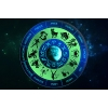 Услуги астролога. Индивидуальный гороскоп