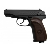 Пневматический пистолет ПМ Umarex