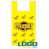 Изготовление полиэтиленовых пакетов с логотипом (рекламой) заказчика