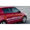 Автошкола Rega. Навчання на автомобілі з АКПП