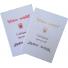 Обложка для Свидетельства о рождении(мальчик, девочка) , Свидетельства о заключении брака(Свідотство про шлюб)