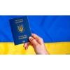 Прописка: Харьков, Днепр, Одесса, Николаев и Киев
