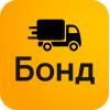 Дешевое Грузовое такси в Одессе. Недорого