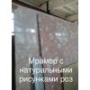 Камень мрамор относится к категории декоративного материала, и применяется в строительной отрасли