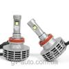 Светодиодные автомобильные лампы шестого поколения G6 - Н11