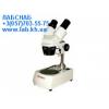 Микроскоп XS-6220 MICROmed