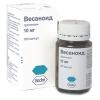 Купите Весаноид оптом в Киеве – 100% оригинальность препарата по выгодной стоимости