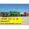 Перевозка комбайна трактора сельхозтехники Закарпатская